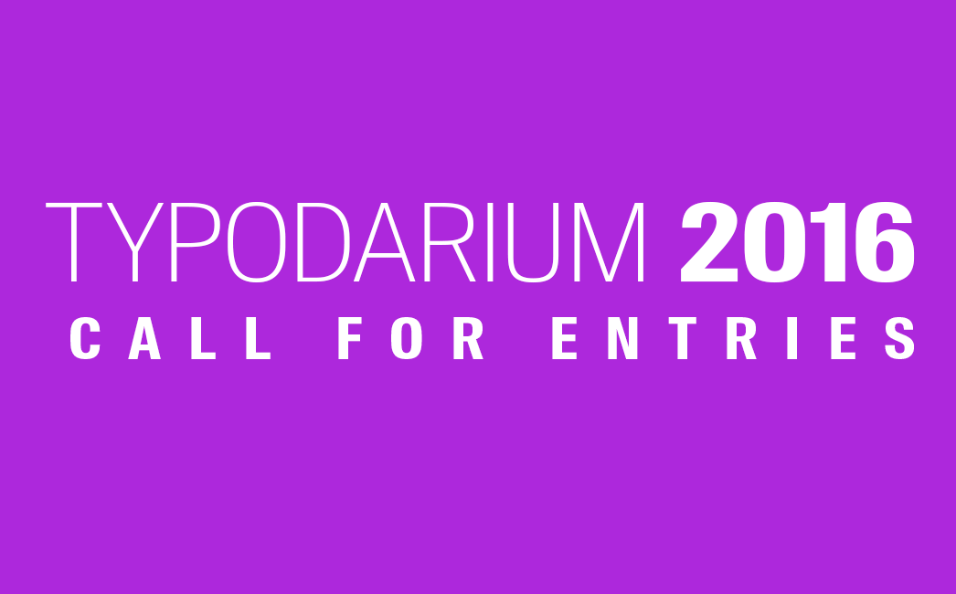 Call for entries for Typodarium 2016