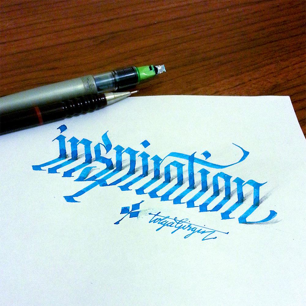 3D Calligraphy Experiments