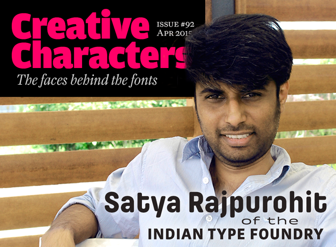 Interview with Satya Rajpurohit