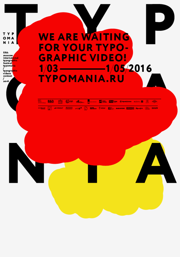 Typomania festival, Moscow, 28—29 May 2016