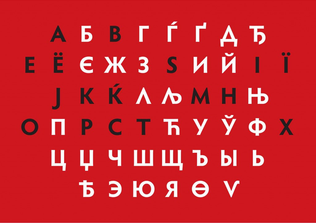 TDC Non-Latin Workshop: Cyrillic with Maxim Zhukov