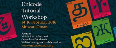Unicode Tutorial Workshop, Oman