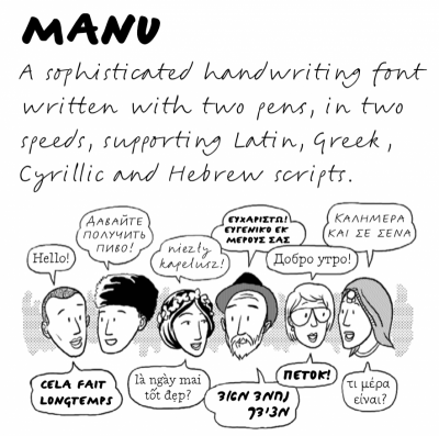 Manu, a smart handwriting font by Typotheque