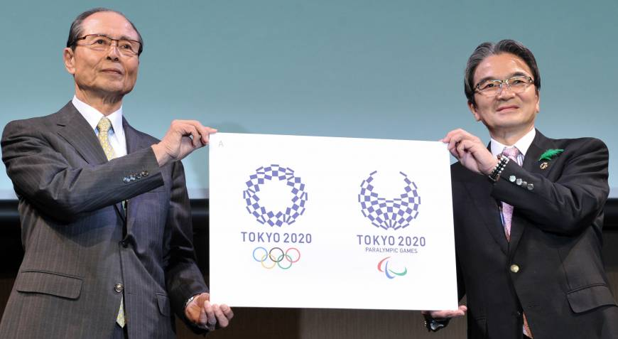 Japan unveils Tokyo 2020 Olympic logos