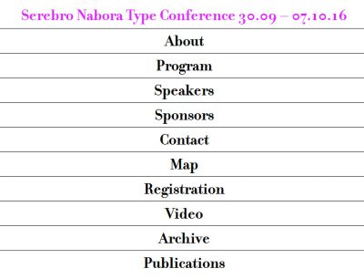 Serebro Nabora Type Conference, Moscow, Russia