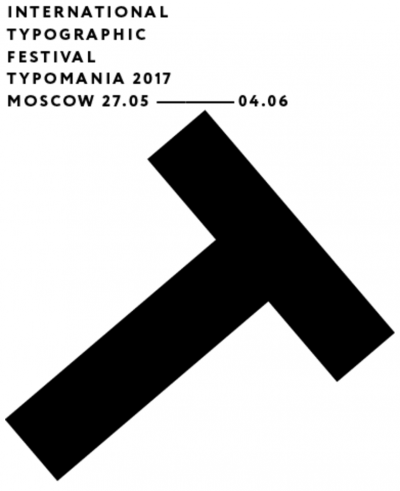 Typomania Festival in Moscow