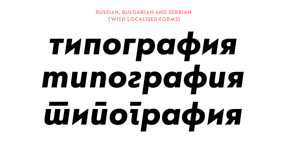 4 things every graphic designer needs to know about Cyrillic