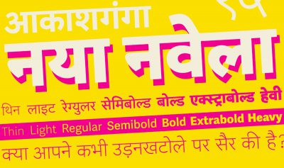 Cultural Awareness in Type Design: Adelle Sans Devanagari by TypeTogether