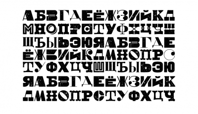 Top Cyrillic Typefaces of 2014