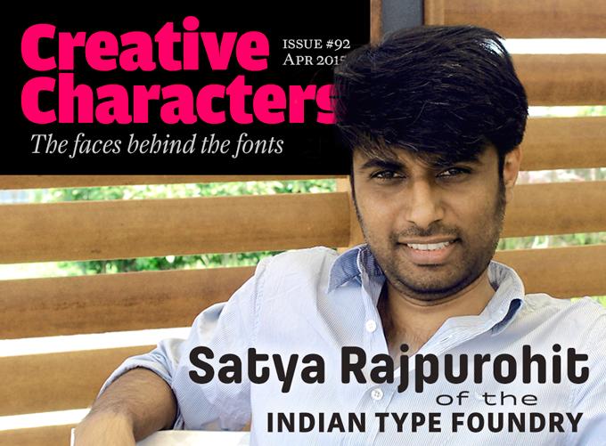 Interview with Satya Rajpurohit