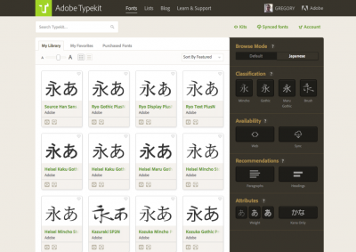 TypeKit supports East Asian web fonts now