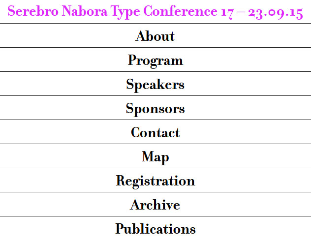 Serebro Nabora Type Conference