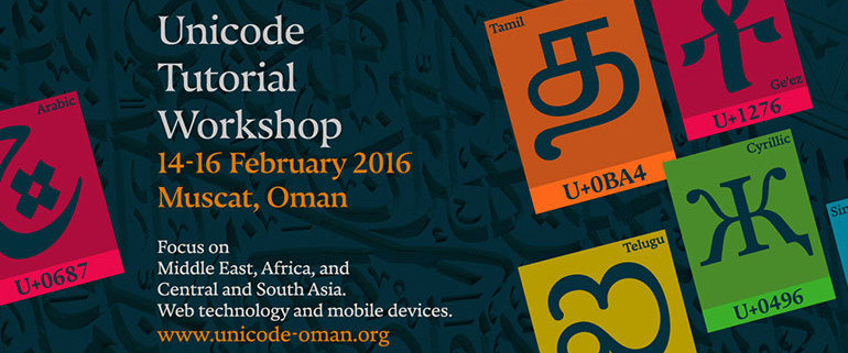 Unicode Tutorial Workshop, Oman