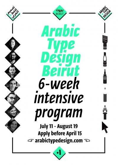 Arabic Type Design – Beirut program
