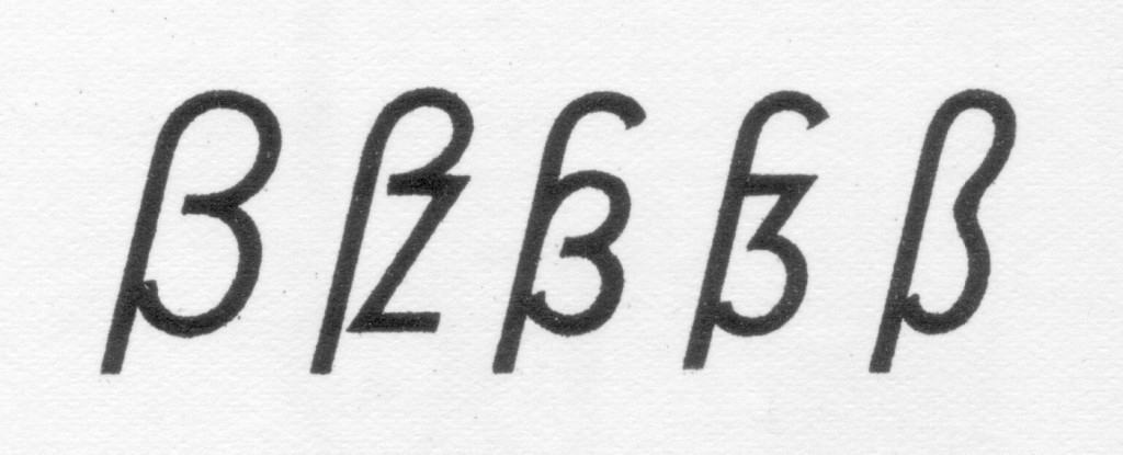The multifaceted design of the lowercase sharp s (ß)