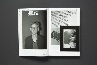 Out now: Slanted Magazine #28 Warsaw