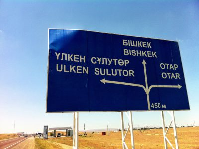 Kazakhstan – President calls for switch to Latin alphabet by 2025