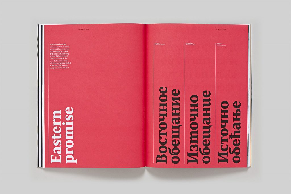 Meet TypeNotes, new print magazine by Fontsmith