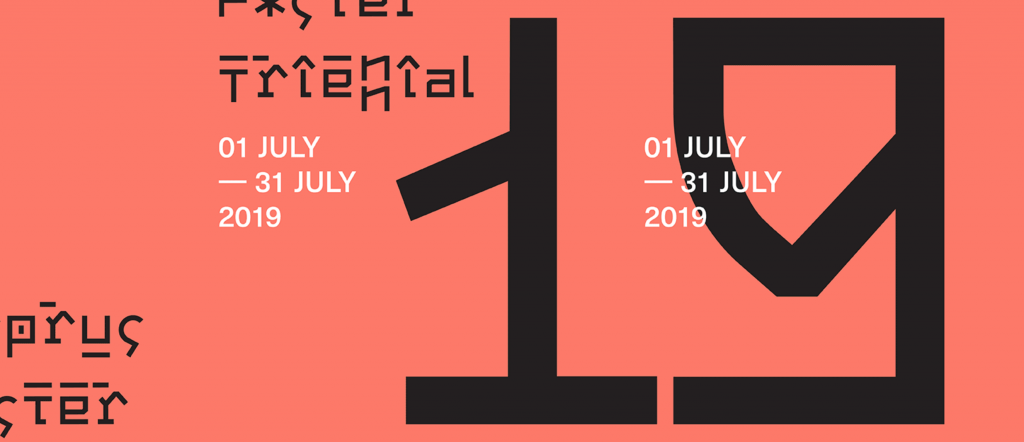 The international Cyprus Poster Triennial